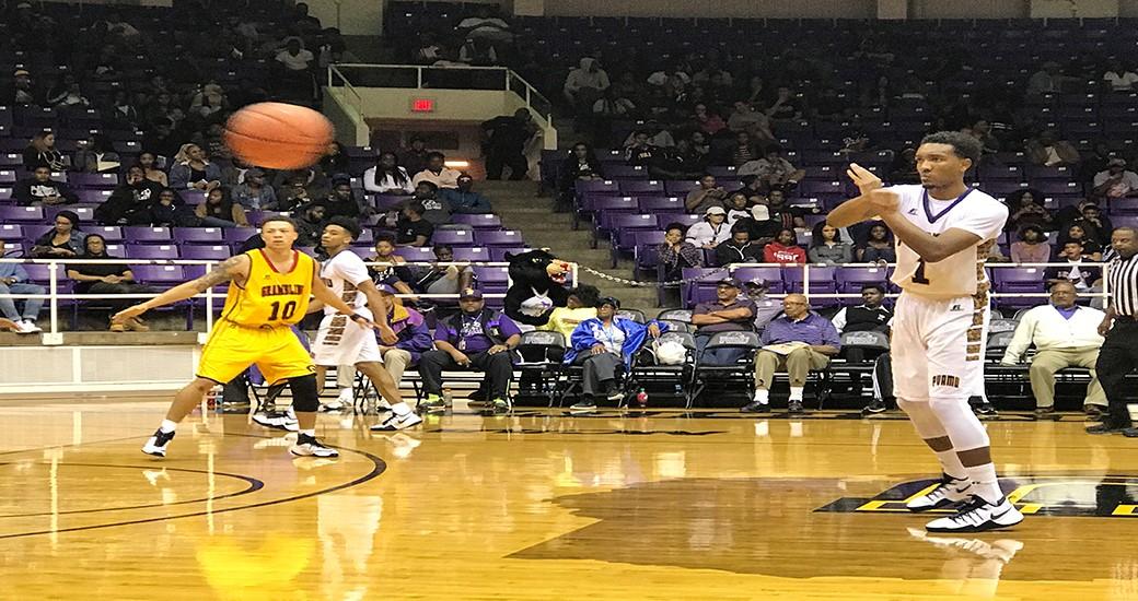 SWAC Men's Basketball Recaps: Jan. 16   HBCU Sports